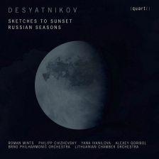 QTZ2122. DESYATNIKOV Sketches to Sunset. Russian Seasons