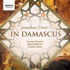 SIGCD487. DOVE In Damascus. Piano Quintet