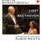 8898 5369679. LISZT Piano Concerto No 2 BEETHOVEN Piano Concerto No 1